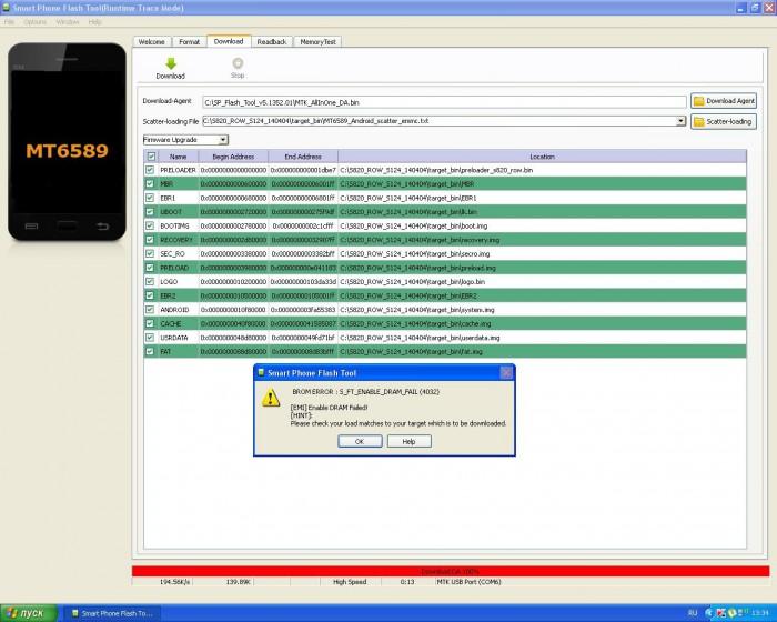 brom error s_storage_not_match 3178
