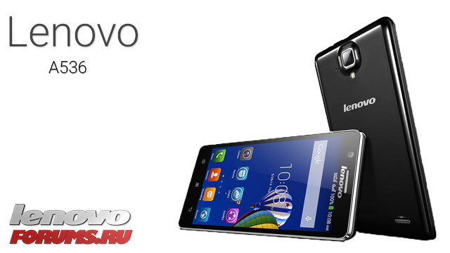 скачать прошивку для Lenovo A536 с официального сайта - фото 5