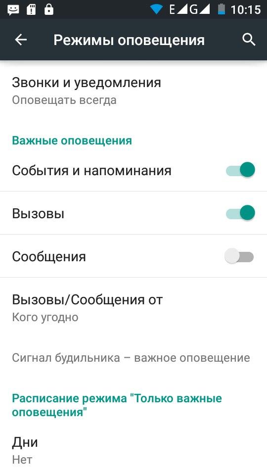 Ознакомьтесь c сообщение отредактировал ru4kin - 110517, 15:08