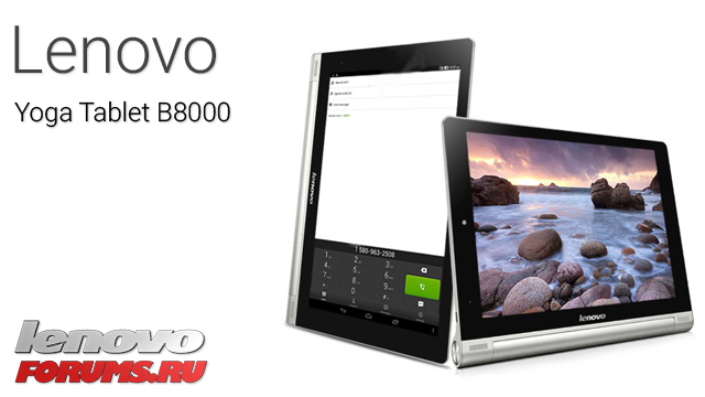 Lenovo Yoga Tablet 10 16gb прошивка