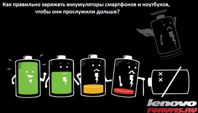 Как сделать чтобы не садилась быстро батарея на андроид
