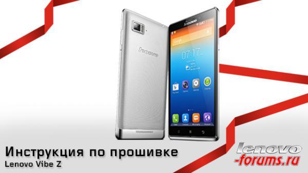 инструкция Lenovo K910 на русском - фото 5
