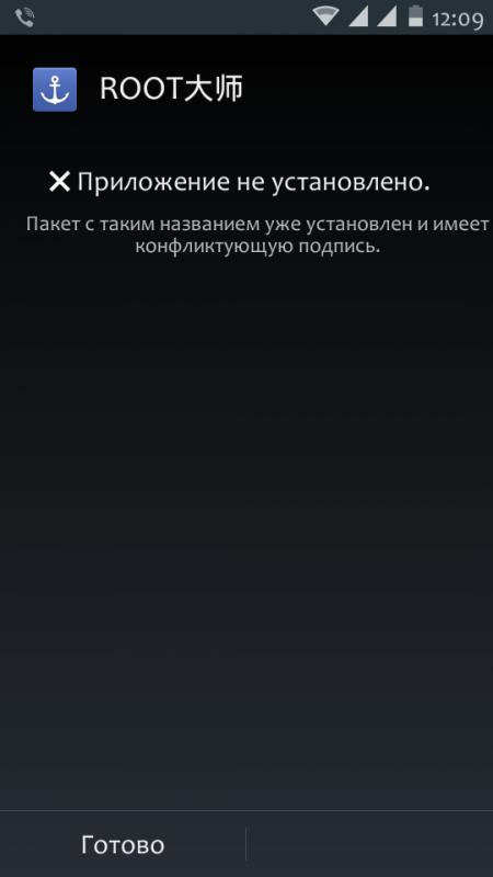 post-160775-0-66851900-1420995007_thumb.