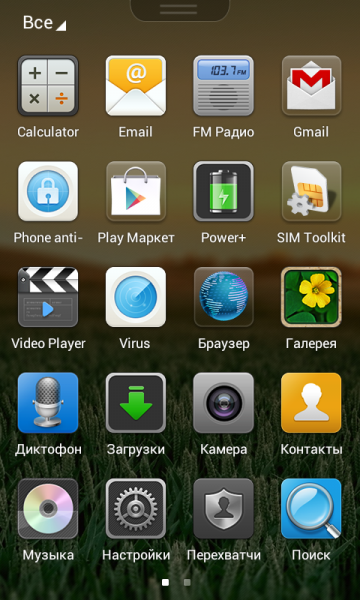 Screenshot_2013-02-13-18-37-26.png