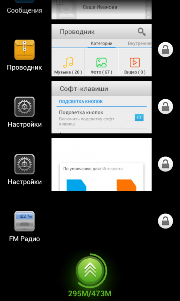 Screenshot_2013-02-13-18-42-10.png