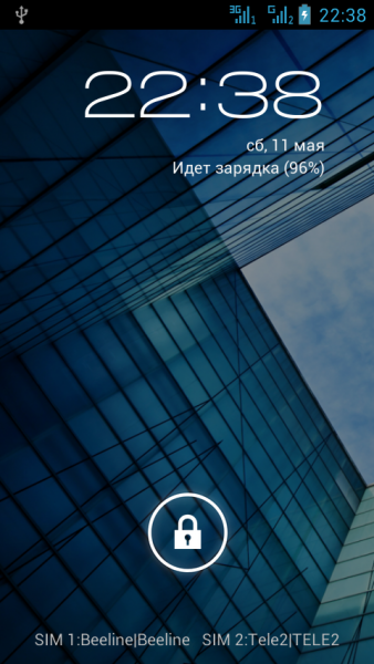 device-2013-05-11-223929.png