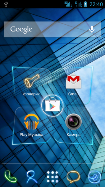 device-2013-05-11-224010.png