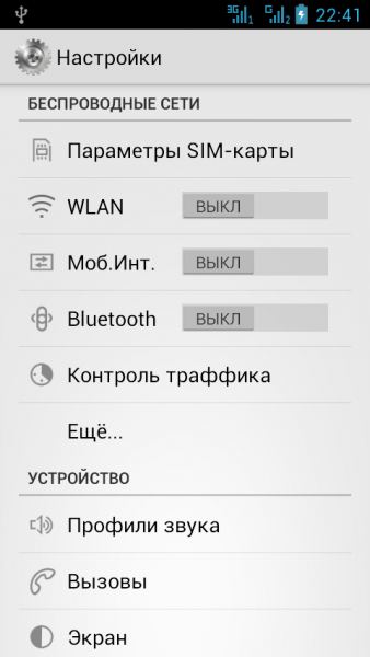 device-2013-05-11-224105.png