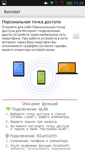 Lenovo_A820_54.png