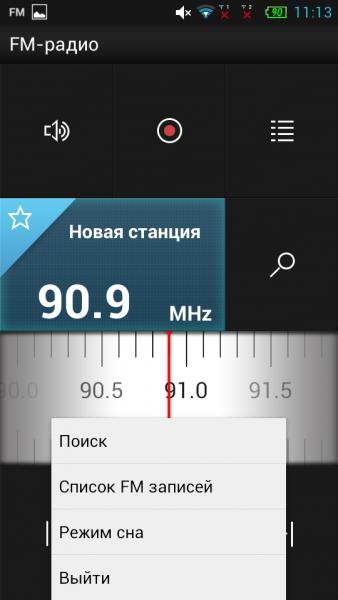 Lenovo_A820_31.png