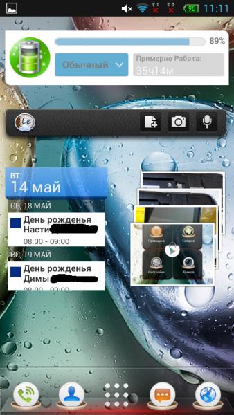 Lenovo_A820_05.png
