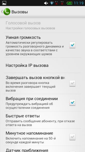 Lenovo_A820_35.png