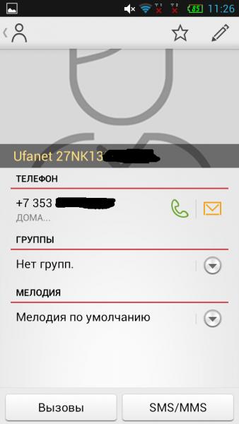 Lenovo_A820_29.png