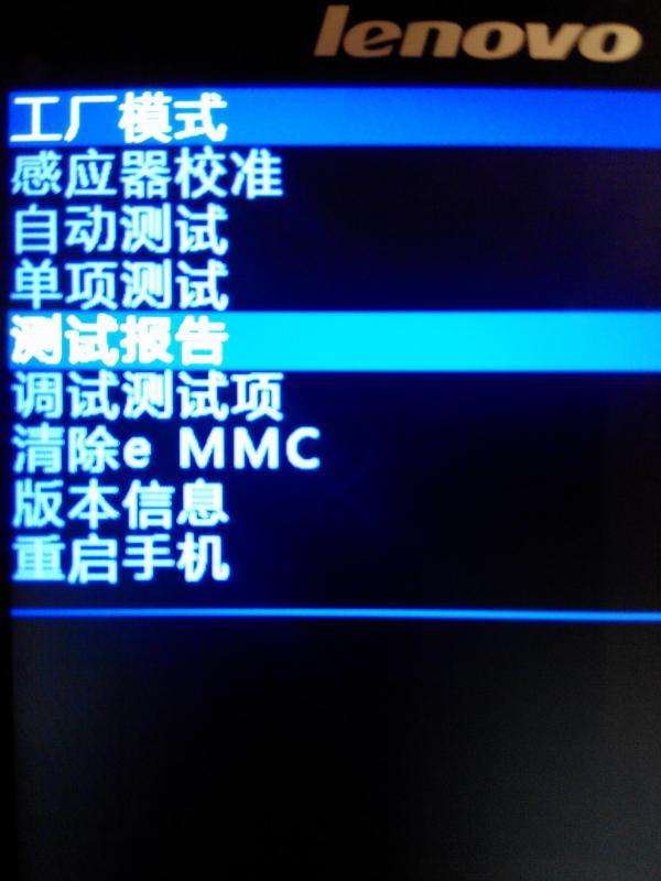 икра калибровка экрана через инженерное меню андройд подарок новому году