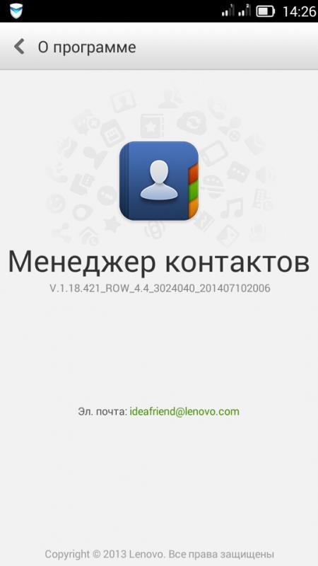 post-103621-0-24689300-1406028826_thumb.