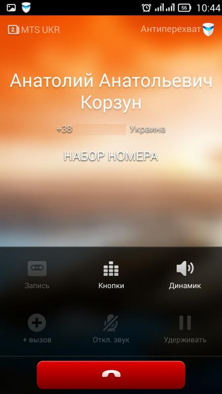 post-72009-0-21471400-1406015885_thumb.j