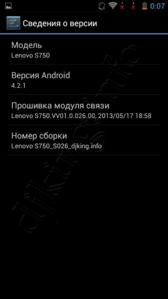 Lenovo S750 последних тем