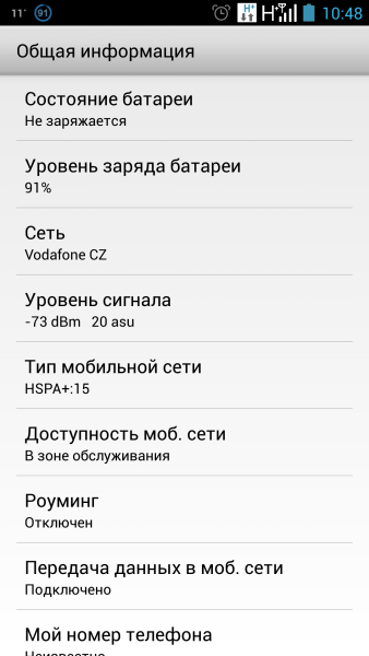 post-14385-0-15890100-1379408437_thumb.p