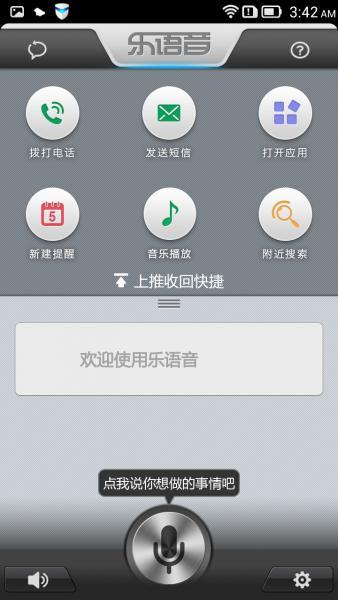 post-6176-0-47791600-1380570989_thumb.jp