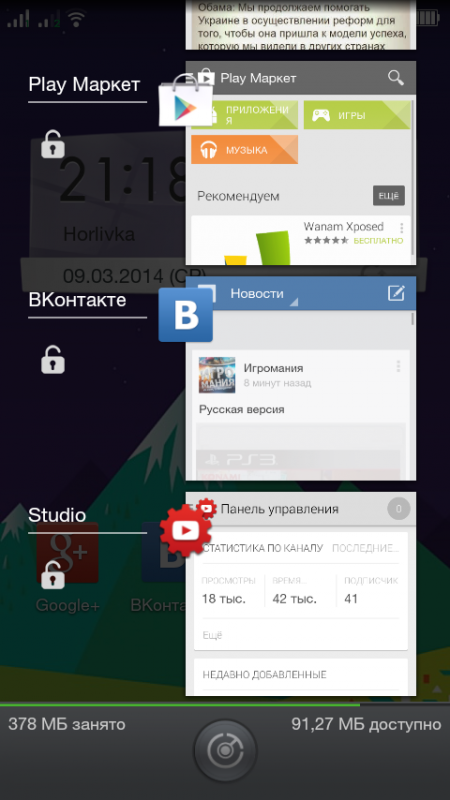 COLOR OS 2 LENOVO A516 FOR FT RAR СКАЧАТЬ БЕСПЛАТНО