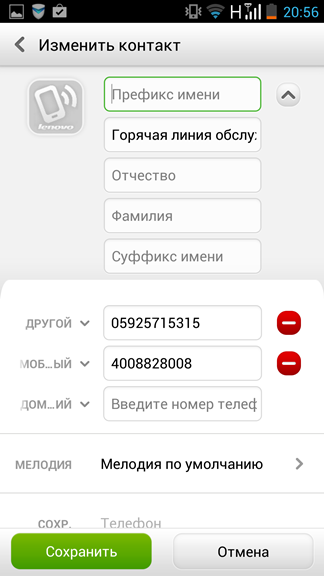 Screenshot_128.png