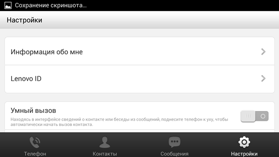Screenshot_136.png