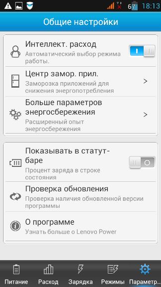 Screenshot_Pow_07.png