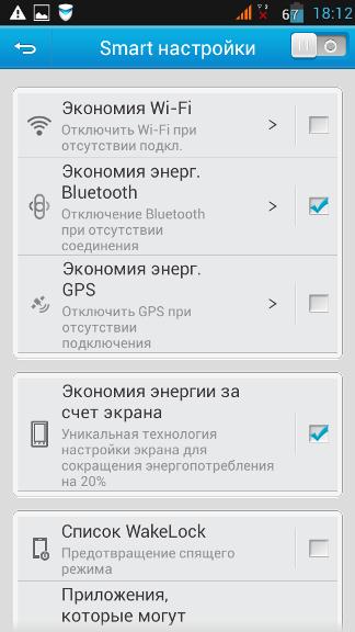 Screenshot_Pow_02.png