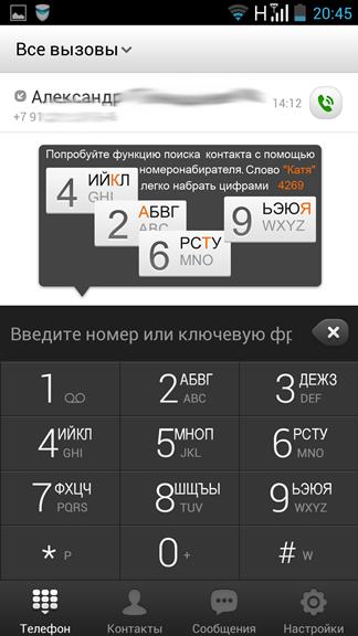 Screenshot_123.png