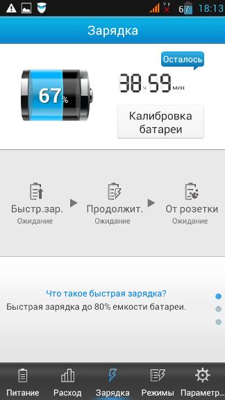Screenshot_Pow_05.png