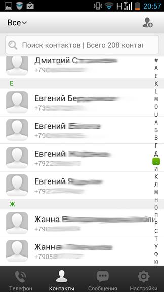 Screenshot_126.png