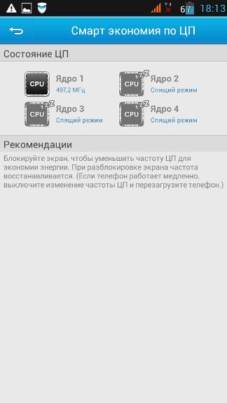 Screenshot_Pow_03.png