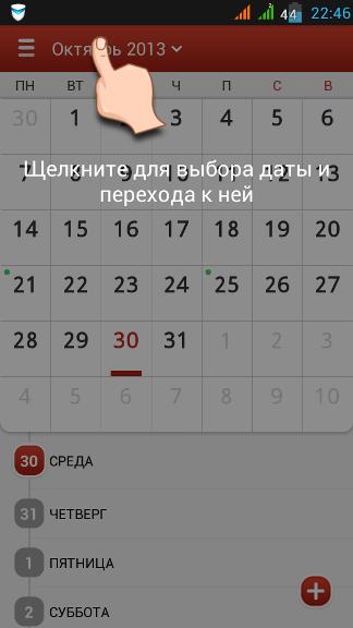 Screenshot_cale_01.png