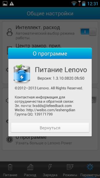 Screenshot_Pow_08.png