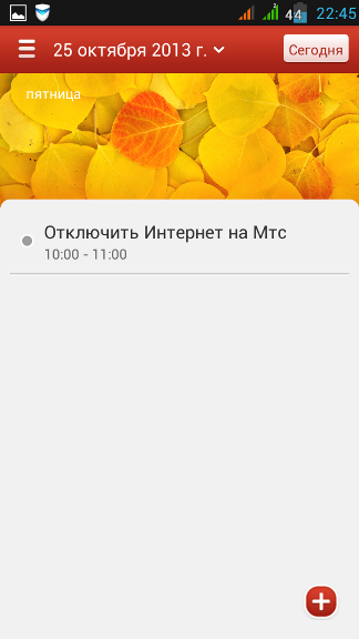 Screenshot_cale_04.png