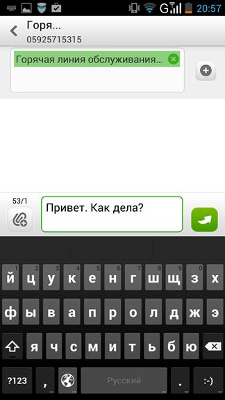 Screenshot_130.png