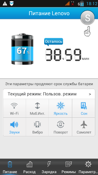 Screenshot_Pow_01.png