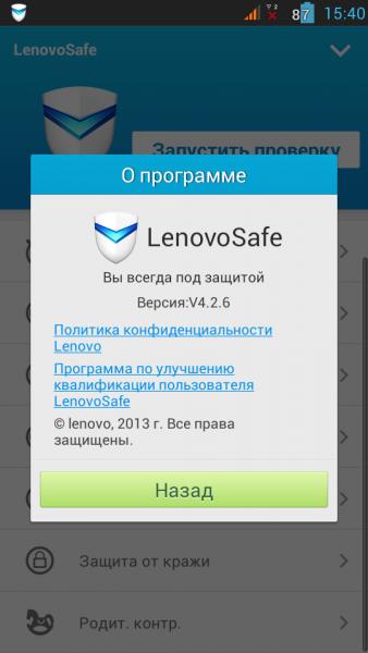 Screenshot_02.png