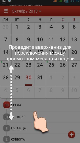 Screenshot_cale_02.png