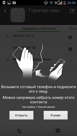 Screenshot_127.png