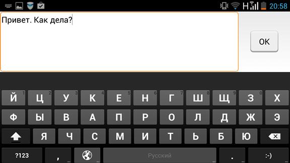 Screenshot_132.png