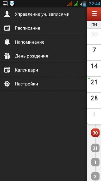 Screenshot_cale_05.png