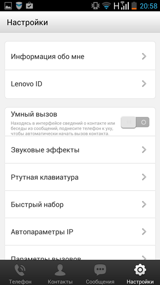 Screenshot_131.png