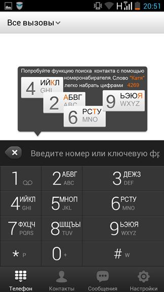 Screenshot_125.png