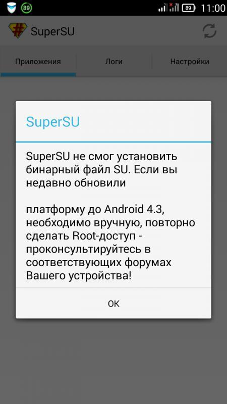 Как обновить бинарный файл supersu вручную android - торговые стратегии для бинарных опционов 5 минут