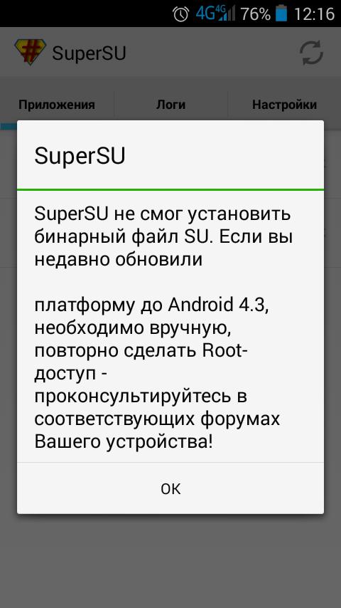 Как сделать root android 40