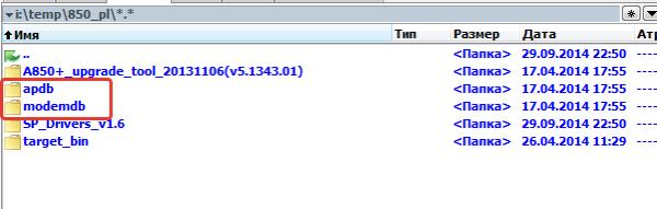 9_0_folders_need.png