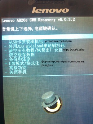 Tabletrepubliccom/forum http://tabletrepubliccom/forum/cortex-a9-ti-omap-4/smartq-clockworkmod-recovery-menu-%5btranslated%5d-2037html