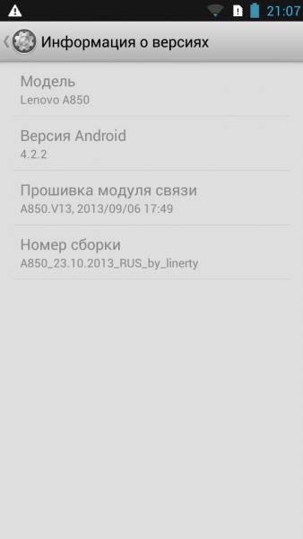 modem_A850.CN.V13.06.09.2013.png