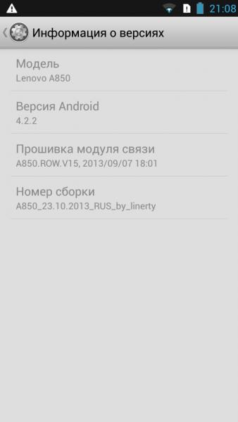 modem_A850.ROW.V15.07.09.2013.png